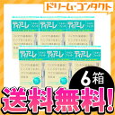 ◆Six free shipping ◆ ティアーレ moisture fitting set / contact lens wearing liquid / off tex [let's do our best!] Miyagi 】 [northeastern revival _ Miyagi]