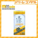 ソフトマンスリーモード 3枚入1箱 エイコー / 1ヵ月交換コンタクトレンズ【1month】