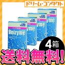 ◆送料無料◆ユニザイム12錠 4箱セット / ソフトレンズ・ハードレンズ用タンパク除去剤/チバビジョ...
