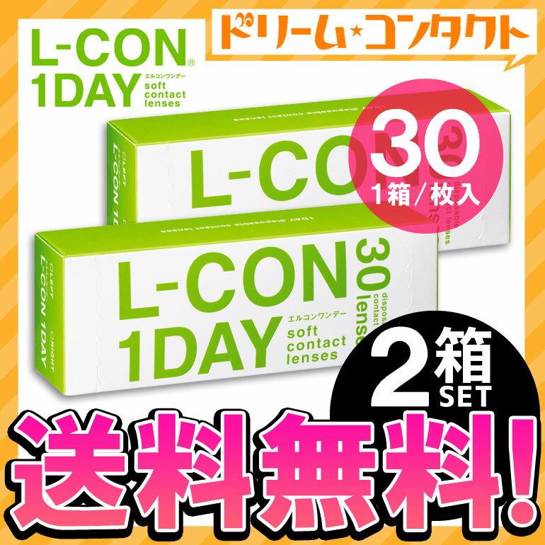 ◆◆에르콘원데이 2상자 세트(두 눈 1개월분 ) / 1일 일회용 콘택트 렌즈/신시아