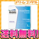 ◆Contact lens / Bausch & Lomb [let's do our best!] disposable for free shipping ◆ medalist one D plus maxiskirt box (entering 90 pieces) / one day Miyagi 】 [northeastern revival _ Miyagi]