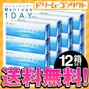 【送料無料】メニコンワンデー 1箱30枚入 12箱セット / 1日使い捨てコンタクトレンズ menicon【1day】【ワンデーアクエア】