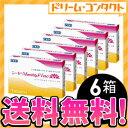 【送料無料】マンスリーファインUV 3枚入り 6箱セット シ...