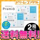 ◆メール便送料無料◆2ウィークメニコンプレミオ 1箱6枚入 2箱セット メニコン 2week ネコポス 2週間使い捨てコンタクトレンズ