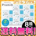 【送料無料】2ウィークメニコン プレミオ 1箱6枚入 8箱セ...