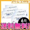 【送料無料】2ウィークアキュビューディファイン 6箱セット 両目9ヶ月分 2週間使い捨てカラコン サークルレンズ