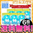 【送料無料】モイスオブドロップ アクア135ml 2本パック 6箱セット ハードレンズ用酵素洗浄保存液 アイミー
