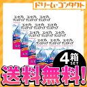 【送料無料】コンセプトワンステップトリプルパック(300ml×3本)4箱セット ソフトレンズ用洗浄・消毒液 AMO