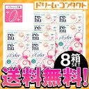 【送料無料】レニューカラー(120ml×2本) 8箱セット ボシュロム