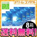 【送料無料】CMプラス(15ml)8箱セット ソフト・ハード兼用 エイコー コンタクトレンズ装着薬 ケア用品