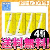 【送料無料】バイオクレンエル1 4箱セット ハードレンズ用 オフテクス ケア用品