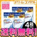 【送料無料】ソフトメイトバリューパック 300mL+120mL 4箱セット ソフトレンズ用洗浄液 シード