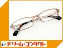 福ネコメガネ【NFF-4-C3】(メタルフレーム+薄型非球面レンズ屈折率1.56+メガネ拭き+ケース