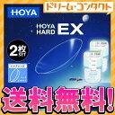 【送料無料】ハードEX 2枚セット HOYA ハードコンタクトレンズ HARD EX