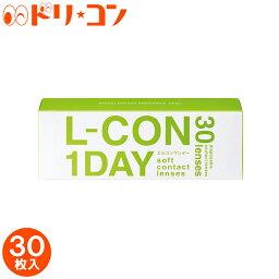 エルコンワンデー コンタクトレンズ 1箱 1日使い捨て 1箱30枚入り 使い捨てコンタクトレンズ ワンデー シンシア <strong>1日使い捨てコンタクト</strong>レンズ 1day lcon