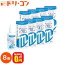 【送料無料】バイオクレンミクロン40ml 8箱セット ソフト&ハードレンズ用洗浄液(こすり洗い) オフテクス