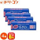 【送料無料】O2クリン15ml 4箱セット ハードレンズ用洗浄液(こすり洗い) シード