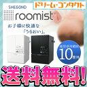【送料無料】ルーミスト roomist SHE60ND 10畳 加湿器 三菱重工