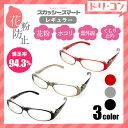 花粉防止眼镜/黄沙/像有义气スカッシースマートレギュラー眼镜,时髦粉尘防止