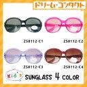 キッズサングラスオーバル UVカットサングラス 名古屋眼鏡