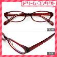 梅ネコメガネ【YA073-c2】(セルフレーム+薄型レンズ+メガネ拭き+ケース付き)赤系