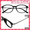 松ネコメガネ【SB8832-C7】(コンビフレーム+薄型レンズ+メガネ拭き+ケース付き)黒系 ※素材