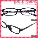 竹ネコメガネ【TR417-C4】(セルフレーム+薄型レンズ+メガネ拭き+ケース付き)※素材の特性上、