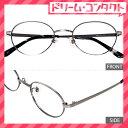 竹ネコメガネ【YT709-C1】(メタルフレーム+薄型レンズ+メガネ拭き+ケース付き)シルバー系黒系