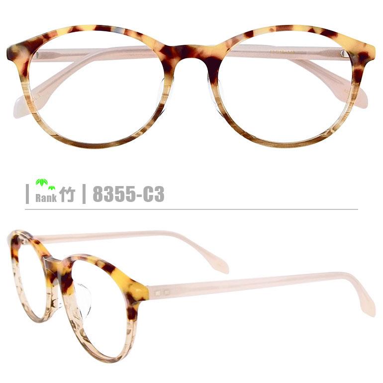 竹ネコメガネ【8355-C3】(セルフレーム+薄型レンズ+メガネ拭き+ケース付き)茶系ピンク系