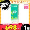 ◇訳あり◇クレンスター10ml 1箱 ソフトレンズ用タンパク除去剤 オフテクス