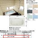 【送料無料】浴槽 1300サイズ エプロンなし VBN-1300 シャイントーン 和洋折衷タイプ 1298×750×570【INAX】【風呂】【浴室】【湯舟】【湯船】【水廻り】【smtb-k】【kb】