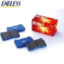 フォルクスワーゲン クロスポロ ブレーキパッド 6RCBZW 10/6- フロント用 CCRg ENDLESS(エンドレス) EIP102
