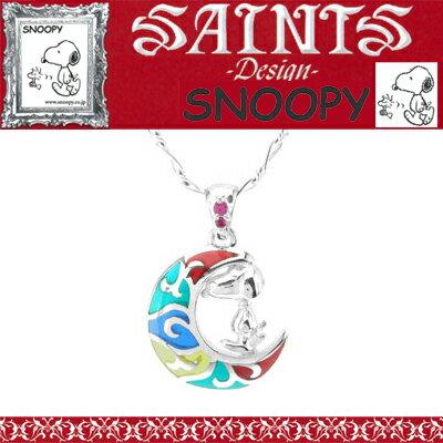 SNPY-N-03����̡��ԡ��ͥå��쥹 �������
