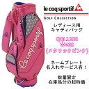 【送料無料】QQL1200 (メタリックピンク) ルコック キャディバッグ レディース/le coq sportif