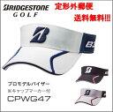 【送料無料】【2013年プロモデル】CPWG47 ブリヂストンゴルフ プロモデルサンバイザー/BRIDGESTONE GOLF【在庫処分セール】