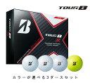 【3ダースセット】ブリヂストン ゴルフ TOUR B X 〇2020年モデル〇ツアービーエックス1ダース(12個入り)×3/BRIDGESTONE GOLFゴルフボール