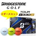 【送料無料】【2ダースセット】ブリヂストン ゴルフ TOUR B330S/BRIDGESTONE GOLF