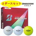 【送料無料】【2ダースセット】【あす楽】ブリヂストン ボール スーパーストレートSUPER STRAIGHT/BRIDGESTONE