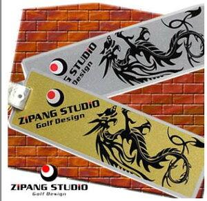 ドラゴン プレート サービス ZIPANGSTUDIO ジパングスタジオ