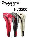 【送料無料】【2015年モデル】ブリヂストン ゴルフ ヘッドカバー HCG500/BRIDGESTONE GOLF