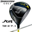 【送料無料】【2016年モデル】ブリヂストン ゴルフ JGR ドライバー[TOUR AD TP‐5 シャフト]/BRIDGESTONE GOLF