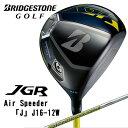 【送料無料】【2016年モデル】ブリヂストン ゴルフ JGR ドライバー[Air Speeder 「J」J16-12W シャフト]/BRIDGESTONE GOLF