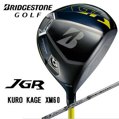 【送料無料】【2016年モデル】ブリヂストン ゴルフ JGR ドライバー[KURO KAGE XM60 シャフト]/BRIDGESTONE GOLF 「JGR」「ブリヂストンゴルフ」「ドライバー」「送料無料」