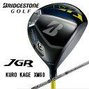 【送料無料】【2016年モデル】ブリヂストン ゴルフ JGR ドライバー[KURO KAGE XM60 シャフト]/BRIDGESTONE GOLF