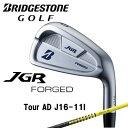 【送料無料】【2016年モデル】ブリヂストン ゴルフ JGR フォージドアイアンI#5〜9、PW.6本セット[Tour AD J16-11Iシャフト]BRIDGESTONE GOLF