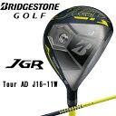 【送料無料】【2016年モデル】ブリヂストン ゴルフ JGR フェアウェイウッド[Tour AD J16-11W シャフト]/BRIDGESTONE GOLF