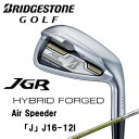 【送料無料】【2016年モデル】ブリヂストン ゴルフ JGR ハイブリッドフォージドアイアンI#7〜PW1.4本セット[Air Speeder 「J」J16-12I シャフト]BRIDGESTONE GOLF