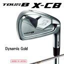 【送料無料】ブリヂストン ゴルフ TOUR B X−CB 6本セット( 5〜9 PW) Dynamic Gold スチールシャフト /BRIDGESTONE GOLF