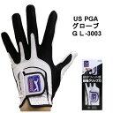 【送料無料】US PGA グローブ GL-3003US PGA TOUR ロゴモデル/PGA TOUR DAIYA GOLF
