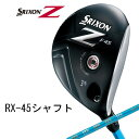 【送料無料】ダンロップ スリクソン Z F45フェアウェイウッド[RX-45シャフト]SRIXON/DUNLOP